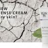 Крем NUTRI-DEFENSE:  SOS - уход для сухой кожи